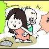 ufufu.tv漫画家「中島雪絵」さんの育児子育てマンガSelection-vol.54をお送りします!