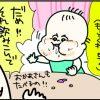 ufufu.tv漫画家「中島雪絵」さんの育児子育てマンガSelection-vol.60をお送りします!