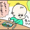 ufufu.tv漫画家「中島雪絵」さんの育児子育てマンガSelection-vol.79をお送りします!