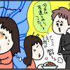 ufufu.tv漫画家「中島雪絵」さんの育児子育てマンガSelection-vol.99をお送りします!