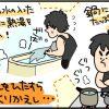 ufufu.tv漫画家「中島雪絵」さんの育児子育てマンガSelection-vol.108をお送りします!