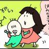 ufufu.tv漫画家「中島雪絵」さんの育児子育てマンガSelection-vol.113をお送りします!