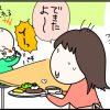 ufufu.tv漫画家「中島雪絵」さんの育児子育てマンガSelection-vol.138をお送りします!
