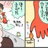 ufufu.tv漫画家「中島雪絵」さんの育児子育てマンガSelection-vol.162をお送りします!