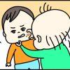 ufufu.tv漫画家「中島雪絵」さんの育児子育てマンガSelection-vol.184をお送りします!