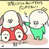 ufufu.tv漫画家「中島雪絵」さんの育児子育てマンガSelection-vol.186をお送りします!
