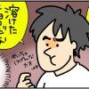 ufufu.tv漫画家「中島雪絵」さんの育児子育てマンガSelection-vol.187をお送りします!